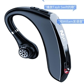 適用于huawei華為藍芽耳機骨傳導不入耳久戴不痛真無線掛耳式運動跑步開車專用超長