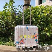 行旅箱  18寸拉桿箱女密碼箱小行李箱萬向輪電腦層登機箱旅行箱igo 『歐韓流行館』