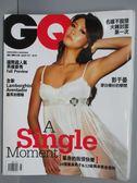 【書寶二手書T4/雜誌期刊_QEF】GQ_179期_A Single Moment等