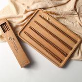 筷子套裝快子家用10雙家庭裝木筷子木質【折現卷+85折】