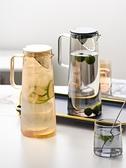 冷水壺 YAKA-HOME 北歐玻璃涼水壺家用水杯套裝輕奢客廳創意耐高溫帶托盤 百分百