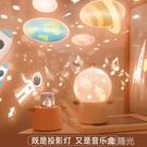 雜啊守護天使投影燈創意浪漫旋轉小夜燈床頭夢幻音樂盒少女心台燈  一米陽光