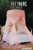 蚊帳 吊頂紋賬吸頂圓頂蚊帳公主風雙人家用蚊帳1.5m1.8m2米床免安裝 聖誕節全館免運