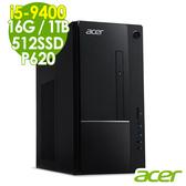 【現貨】ACER ATC-866 美編電腦 i5-9400/P620/16G/512SSD+1TB/W10/Aspire/獨顯雙碟