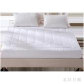 家紡床墊防滑水洗單雙人1.8m床 QW7440【衣好月圓】