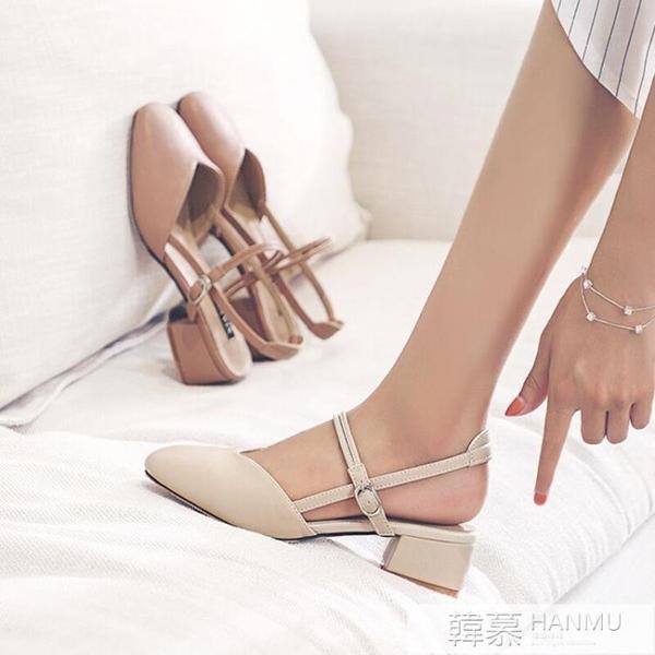 包頭粗跟涼鞋女2021夏季新款方頭中跟仙女風一字扣帶百搭中空女鞋 夏季新品