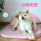狗狗廁所小狗比熊中型小型犬便盆清潔用品帶圍墻【小獅子】