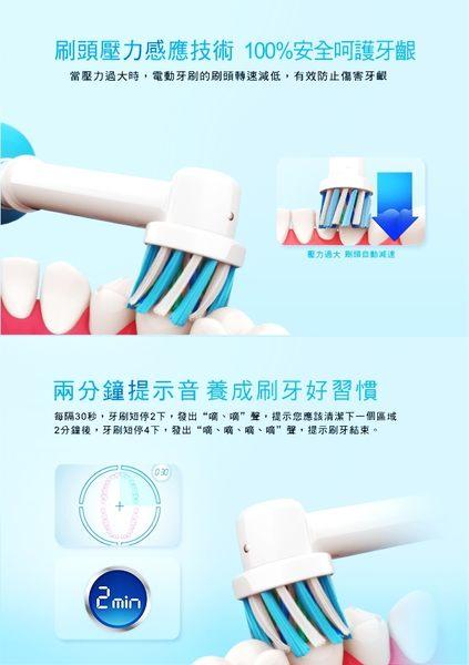 公司貨【德國製】百靈Oral-B  3D電動牙刷 PRO-500 /PRO500