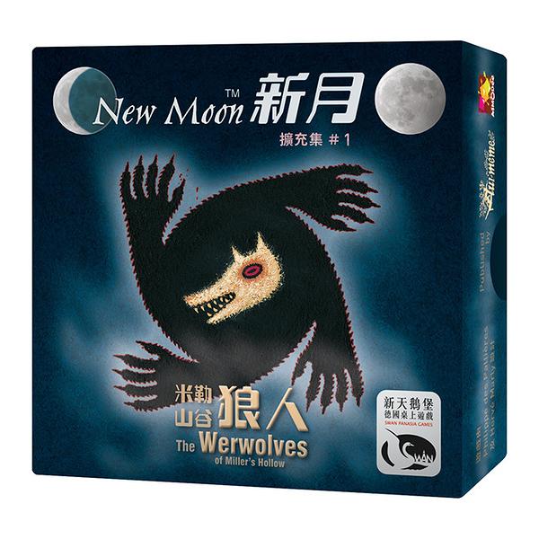『高雄龐奇桌遊』米勒山谷狼人 新月擴充 繁體中文版 正版桌上遊戲專賣店