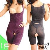 【免運】(紫)420丹竹炭機能連身塑衣(1件組)