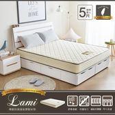 徳泰-Lami樂眠抗菌透氣彈簧床墊 / 雙人5尺 / H&D東稻家居