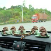 創意車載陶瓷彌勒佛汽車擺件保平安車內車上裝飾用品可愛內飾