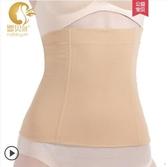 收腹帶女塑身衣收腹束腰燃脂美體無痕綁帶瘦身衣減瘦肚子塑形束腹