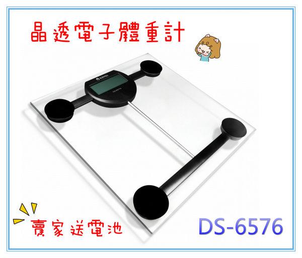 KINYO-晶透電子體重計 賣家送電池 體重/飲食/健康/秤重/體重機/量體重