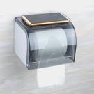 衛生紙架 廁所放衛生紙置物架抽紙盒免打孔壁掛式防水衛生間紙巾盒卷紙架【快速出貨八折搶購】