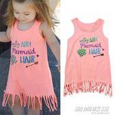 女童背心洋裝韓版兒童英文字母無袖背心粉色流蘇洋裝 時尚教主