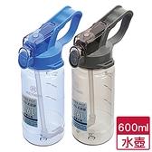 KEYWAY 太空站吸管水壺ES-600(0.6L)【愛買】