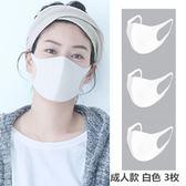 日本 霧霾口罩女男秋冬季黑潮款個性韓版兒童防塵透氣  ifashion部落