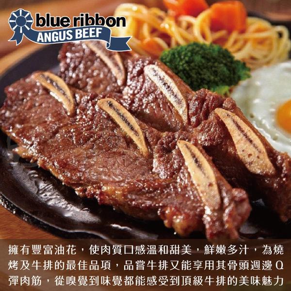 【免運直送】美國CAB藍帶凝脂帶骨牛小排~大份量6片組(200公克/1片)