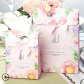 新款結婚喜糖盒禮盒裝手提翻蓋婚禮慶糖果包裝盒子創意禮品袋歐式 夢幻衣都
