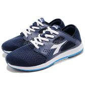 DIADORA 慢跑鞋 藍 白 輕彈舒涼樂步鞋 簡約鞋面超輕量 基本款 運動鞋 女鞋【PUMP306】 DA8AWC5386