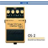 【非凡樂器】BOSS OS-2 破音過載效果器/贈導線/公司貨保固