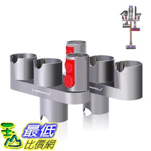[8美國直購] 吸塵器配件 LANMU Docks Station Accessory Holder Attachments Organizer Compatible Dyson V11 V10 V8 V7