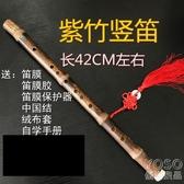 初學短笛子竹笛隨身小型組合低音迷你家電錶演幼兒園樂 『優尚良品』YJT
