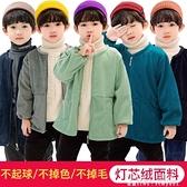 兒童羽絨服罩衣冬季男童燈芯絨長袖反穿衣幼兒園畫畫吃飯護衣外套 夏季新品