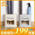 ✤宜家✤家用創意雨傘桶 傘架 雨傘收納架