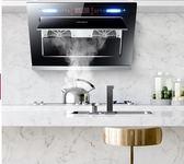 家用側吸式抽油煙機壁掛式雙電機吸油煙機清洗220V  非凡小鋪