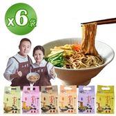 【小夫妻拌麵】6袋組(六種口味任選)麻辣×3+炸醬×3