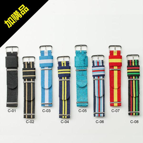 【愛瘋潮】ATOP 世界時區腕錶-AWA-帆布錶帶 (加購品)