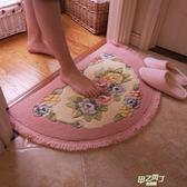 半圓形帶流蘇扇形門廳地墊腳墊臥室浴室門墊吸水墊子客廳玄關地墊