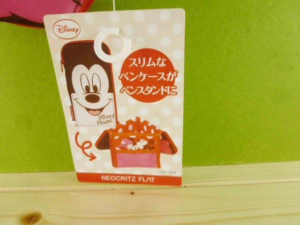 【震撼精品百貨】Micky Mouse_米奇/米妮 ~2用置物袋-米奇