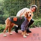 狗狗衣服大狗毛衣冬天保暖中大型犬寵物衣服【極簡生活】