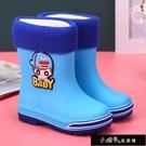 兒童雨鞋男童女童雨靴水鞋小孩寶寶水桶鞋中大童防滑小學生防【快速出貨】