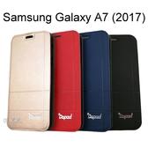 【Dapad】經典隱扣皮套 Samsung Galaxy A7 (2017) A720F