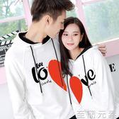 一寸相思情侶裝秋裝套裝新款寬鬆bf潮冬裝連帽T恤韓版百搭潮 至簡元素