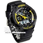 SKMEI時刻美 潮男時尚腕錶 男錶 雙顯示 防水手錶 電子錶 運動錶 夜光 SK0931黃黑