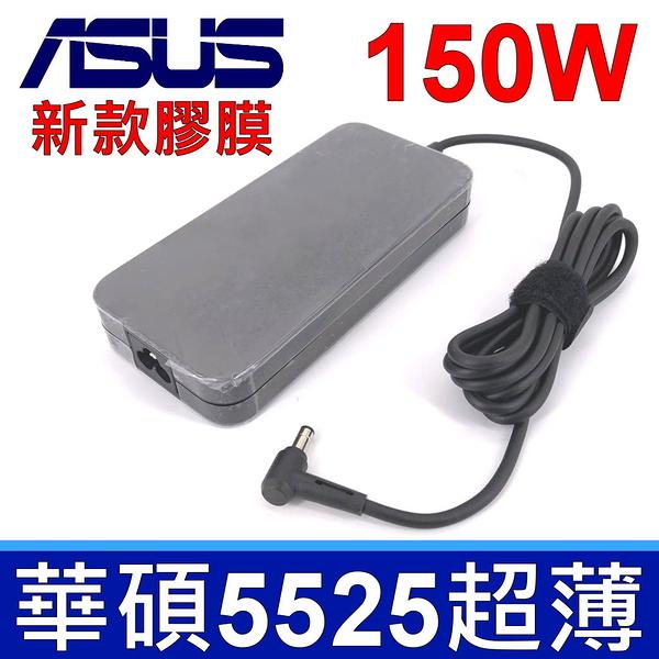 華碩 ASUS 150W 高品質 變壓器 Toshiba A60 A65 A70 A75 P25 P25-S670 S676 S6761 P30 P35 雷蛇 Razer Blade RC30 RZ09