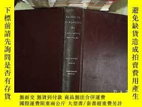 二手書博民逛書店Clinical罕見diagnosis by laboratory methods 實驗室診斷Y203004