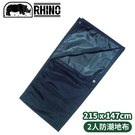 【RHINO 犀牛 929 RHINO犀牛2人防潮地布/蓋布《暗藍》】929/地墊/野餐墊/防潮墊