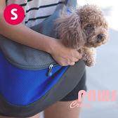 運動風寵物側背包-S號 貓狗外出提袋 外出包 寵物包 瘋狂爪子【SV6638】快樂生活網