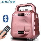H220大功率無線擴音器小蜜蜂教師導遊放器喇叭音箱YXS 七色堇
