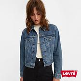 Levis 女款 牛仔外套 / 短版修身版型 / 精工中藍染水洗 / 天絲棉