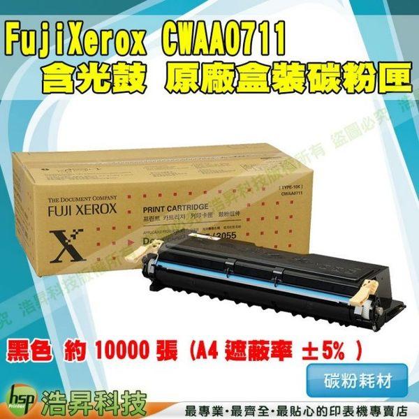 FujiXerox CWAA0711 黑 含光鼓 原廠碳粉匣 DP3055/DP2065 TMX26