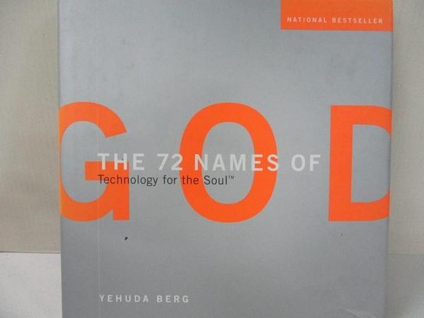 【書寶二手書T9/宗教_KCL】The 72 Names of God: Technology for the Soul