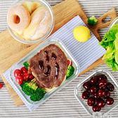 玻璃飯盒微波爐專用保鮮盒飯盒套裝便當盒三件套   歐韓時代
