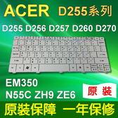 ACER 宏碁 白色 D255 系列 筆電 鍵盤 Aspire One D255 D255E D257 D260 D270 D256 EM350 N55C ZH9 ZE6